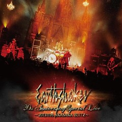 EARTHSHAKER 30th Anniversary Special Live (CD2) - Earthshaker