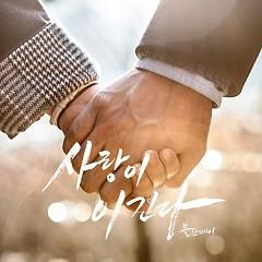 Love Never Fails (Single) - Blissday