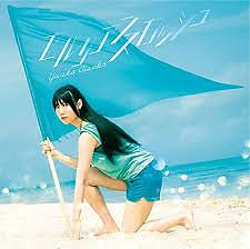 Cerulean Squash - Aisaka Yuka