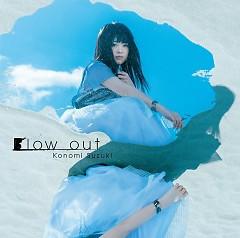 Blow out - Konomi Suzuki