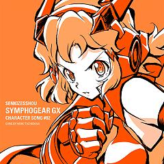 Senki Zesshou Symphogear GX Character Song 2 - Tachibana Hibiki