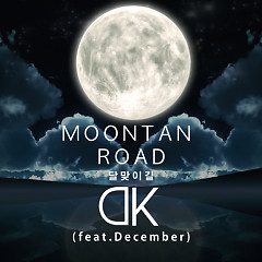 Moontan Road - DK