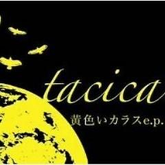 黄色いカラスe.p (Kiroi Karasu e.p.)