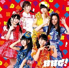 BBG! - Beboga! (Niji no Conquistador Yellow Team)