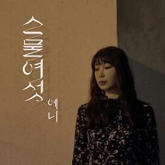 Twenty Six (Single)