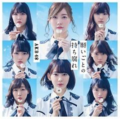 Negaigoto no Mochigusare - AKB48