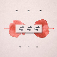 Love Love Love (Mini Album) - The Hidden