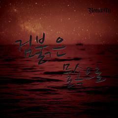 In Sword Red Water (Single)
