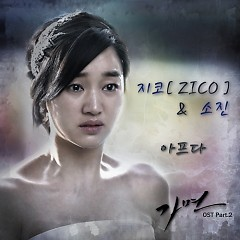 Mask OST Part.2 - Zico,Sojin