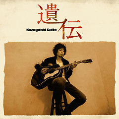 Iden - Kazuyoshi Saito