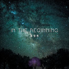 In The Beginning (Single) - Dong Young Uck