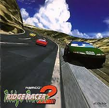 Namco Game Sound Express VOL.14 Ridge Racer 2