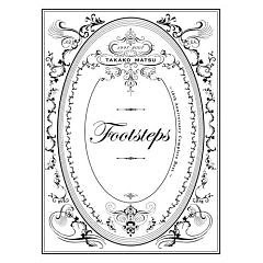 Footsteps -10th Anniversary Complete Best (CD1)