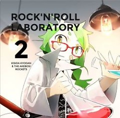 ROCK'N'ROLL LABORATORY 2 - Studio K2