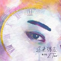 Still In Time (Single)