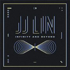 超越无限 / Infinity and Beyond / Vượt Qua Vô Hạn (EP)