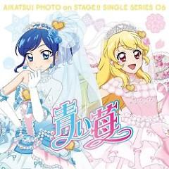 Aoi Ichigo - STAR☆ANIS
