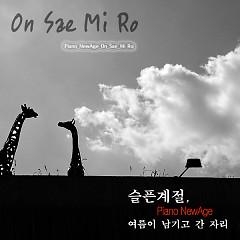 Sad Season - On Sae Mi Ro