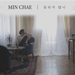 Can't You Hear Me (Single) - Min Chae