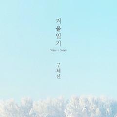 Winter Diary (Single) - Goo Hye Sun