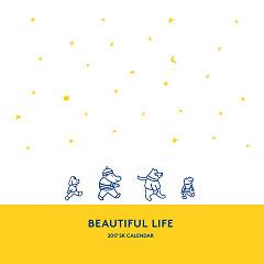 Beautiful Life (Single) - J Rabbit