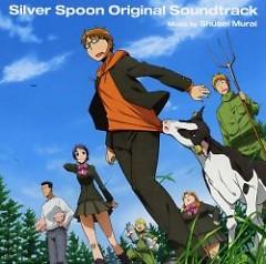 Gin no Saji Original Soundtrack