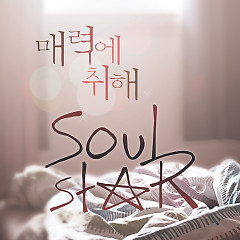 Happy Ending - 