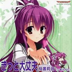 DRACU-RIOT! Character Song Vol. 3 - Kitto Daijoubu