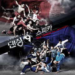 Your Dance (Dancing 9 OST) - Spica