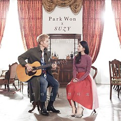 Don't Wait For Your Love (Single) - Park Won, Suzy