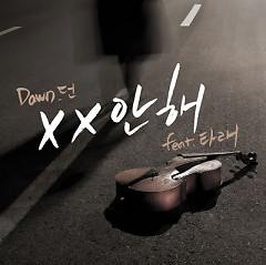 XX I Don't - Dawn