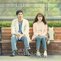 Angel Eyes OST Part.7 - Jo Jung Hee