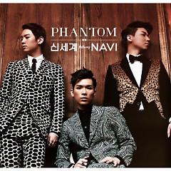 New Ara - Phantom