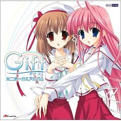 Gift Mini Vocal Album
