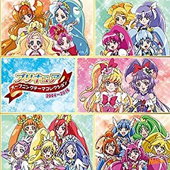 Precure Opening Theme Collection 2004~2016