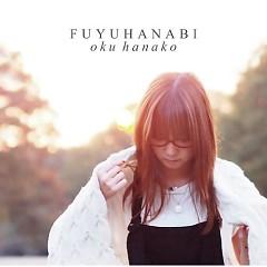 冬花火 (Fuyu Hanabi)
