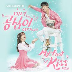 Beautiful Gong Shim OST Part.2