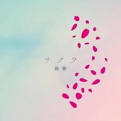 Sakura - Ayaka
