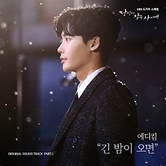 While You Were Sleeping OST Part.1