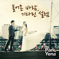 Waiting For The Wind (Single) - Yena