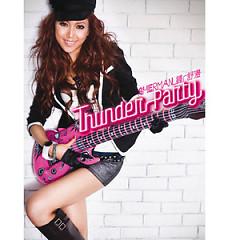 Thunder Party - Chung Thư Mạn