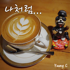Like Me (Single) - Young C