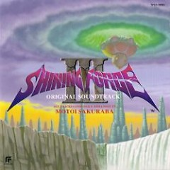 Shining Force III Original Soundtrack - Motoi Sakuraba