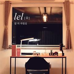 The Workshop Of - LeL