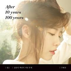Breath 2 – After 10 Years 100 Years - Goo Hye Sun