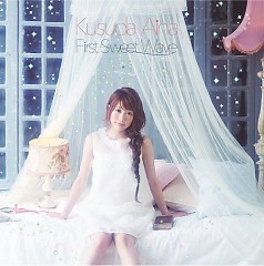 First Sweet Wave - Kusuda Aina
