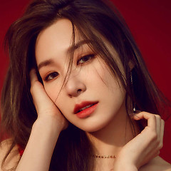 Remember Me (Single) - TIFFANY