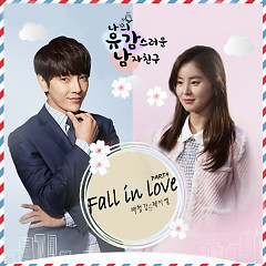 My Unfortunate Boyfriend OST Part.4 - Baek Chung Kang,JL