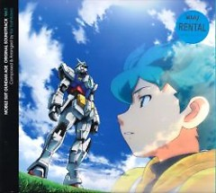 Mobile Suit Gundam AGE Original Soundtrack Vol.1 CD2