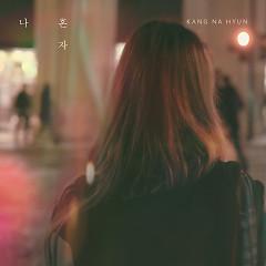 I'm Alone (Single)